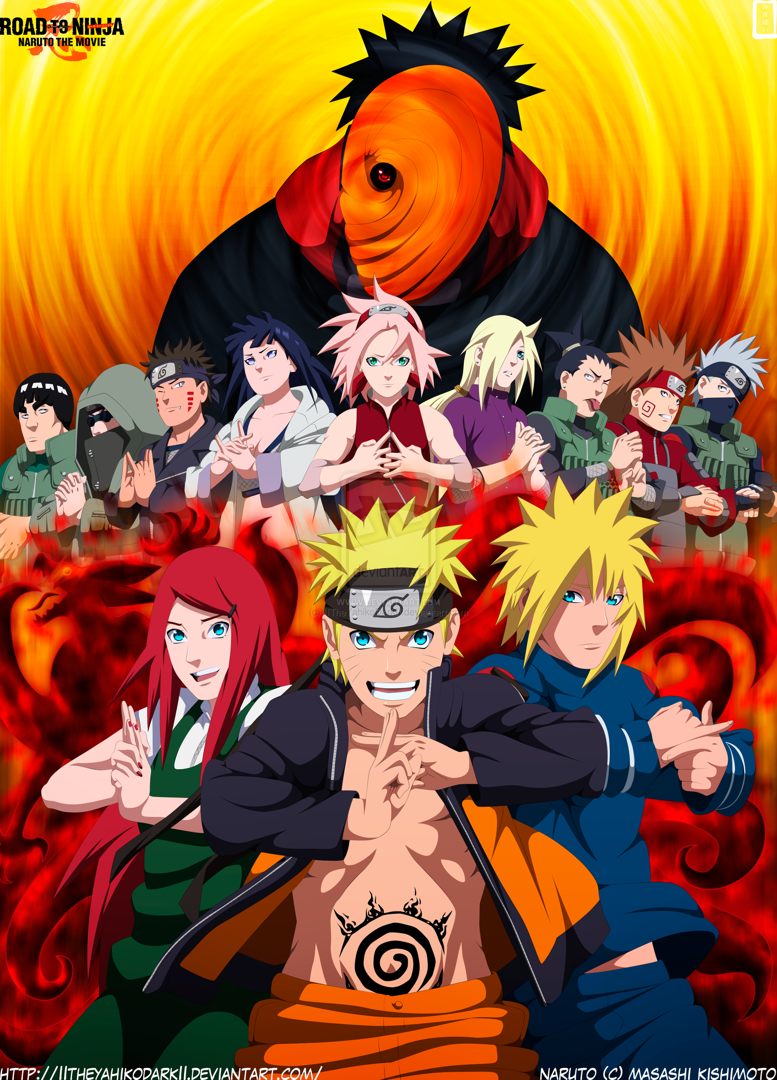 Naruto Shippuden Movie 6 Road To Ninja Japanese